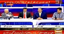 Shehbaz Sharif Ne Poora Zor Lgaya Hai K Nawaz Sharif Resign Dedain Lekin- Arif Hameed Bhatti