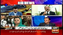 Special Transmission of Panama Case  with Waseem Badami  17th July 1pm to 2pm 2017