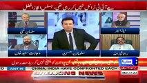 Kya Pervaiz Mushraf ko Interpol kay Zariye Wpis laya ja rha hy- Rana Sanaullah answers