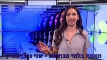 השידור האחת עשרה של שני גולדשטיין בערוץ 24