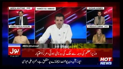 Bol News Headquarter (Part - 2) - 17th July 2017