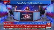 Ishaq Dar Nay Dubai Ki Transaction Show Nahi Ki Jab Kay Pakistan Ki Bank Ki Transaction Show Ki Hoi Hai Rauf Klasra