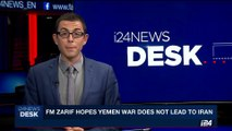 i24NEWS DESK | U.S. welcomes grandparents of travel ban states | Tuesday, July 18th 2017