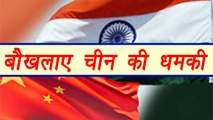 India China Face off: Chinese media says China does not fear from war