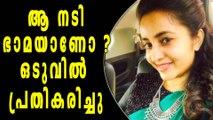 Actress Bhama's Response About Abduction Gossips | Filmibeat Malayalam
