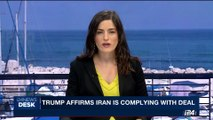 i24NEWS DESK | Trump affirms Iran is complying with deal | Tuesday, July 18th 2017