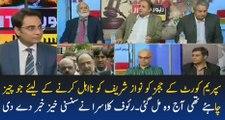 How Judges Can Disqualify Nawaz Sharif- Rauf Klasra Telling