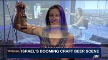 TRENDING | Israel's booming craft beer scene | Tuesday, July 18th 2017