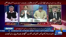 Awaam – 18th July 2017