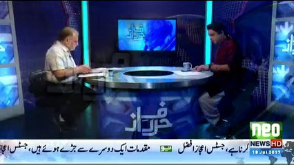 Harf-e-Raz - 18th July 2017