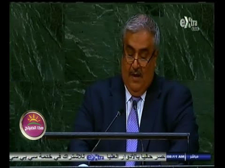 #هذا_الصباح   وزير خارجية البحرين يعبر عن دعم بلاده لمصر