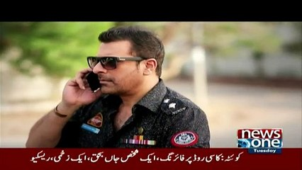 Yeh Junoon - 18th July 2017