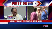Vice Presidential Polls: Venkaiah Naidu Says He Doesn't Belong To Any Party Now