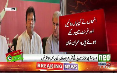 Imran Khan Demand Electoral Reforms before Elections