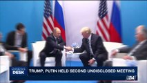 i24NEWS DESK | Trump, Putin held second undisclosed meeting | Tuesday, July 18th 2017