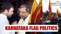 Karnataka state flag: The hidden politics behind govt. move   Oneindia News