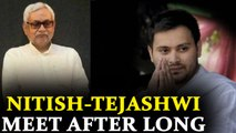 Nitish Kumar-Tejashwi Yadav's one-on-one conversation at Bihar Secretariat | Oneindia News
