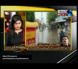 Sindh Round Up- 6 PM- 18th July 2017