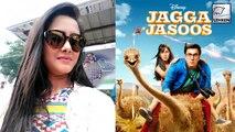 Jagga Jasoos Actress Bidisha Bezbaruah Passes Away!