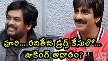 Puri Jagannadh And Ravi Teja facing problems with drugs issue