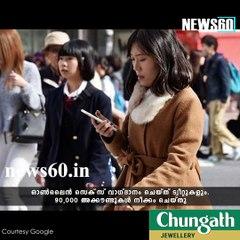house md s02e14 english subtitles