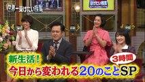 乃木坂46 生駒里奈 2017-04-01
