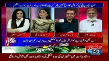 Tonight With Jasmeen - 19th July 2017