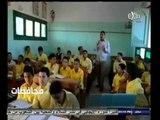 #أخبار_المحافظات | إنتظام الدراسة في 12 محافظة واستعدادات لبدئها غدا في باقي المحافظات