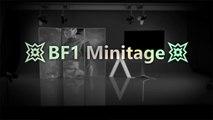Battlefield 1 - Minitage Gameplay (Xbox One 2017)