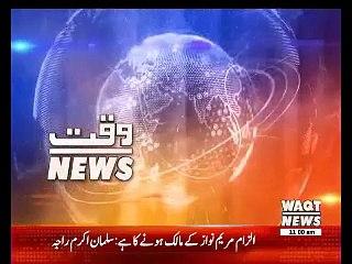Waqtnews Headlines 11:00 AM 20 July 2017