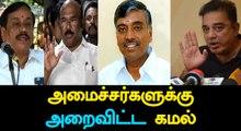 Bigg Boss 2 Tamil Full Contestant List Announced | Kamal