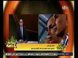 #ساعة_رياضة | سامر أبو الخير : رئيس الزمالك نفى أي نية ﻹقالة أو استقالة حسام حسن