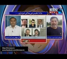 Issues- Naz Sahito- 19th July 2017