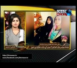 Sindh Round Up -10 PM- 19th July 2017