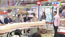 """PKO日報非公表 """"了承"""" 報道 渦中の稲田氏 重ねて否定も…"""