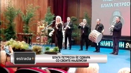 Estrada plus 20 07 2017 - Blaga Petreska ke odmara so svoite najbliski