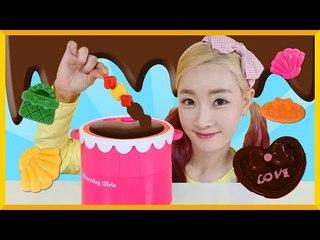 巧克力工廠推出新產品! | 愛麗和故事 EllieAndStory