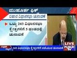 Defence Minister Manohar Parrikar Visits Karwar