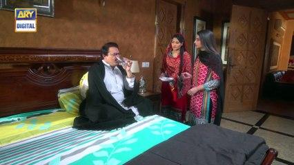 Bharosa Episode - 52 - 20th July 2017