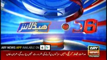 News Headlines - 20th July 2017 - 6pm.  Prime Minister will have to face challenges if money trail is not proved.