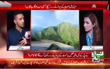 What Happened after chairlift fall in Murre