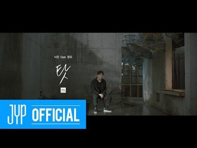 낙준 (버나드 박) - 탓 (Feat.창모) Live Video