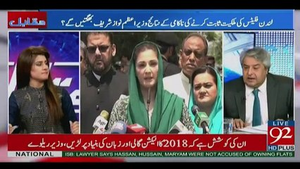 Muqabil - 20th July 2017