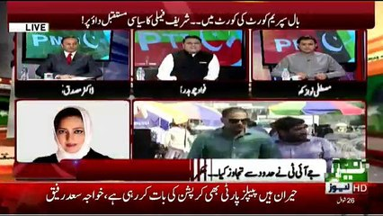 Khabar Kay Peechay - 20th July 2017