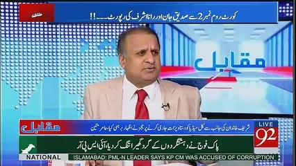 Rauf Klasra Criticizes Nawaz Sharif