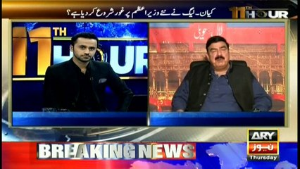 Imran's call will bring the matter to the end, says Sheikh Rasheed