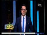 #ساعة_رياضة | الحلقة الكاملة | 11 - سبتمبر - 2014 | تواصل ردود الفعل حول خسارة المنتخب أمام تونس