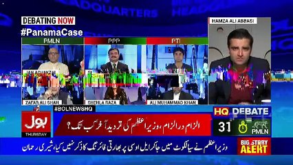 Zafar Ali Shah Blast On Nawaz Sharif....