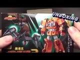 Unboxing: Super Minipla Gaogaigar Set #2