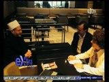 #غرفة_الأخبار | مفتي الجمهورية يلتقي رئيس مجلس الاتحاد الأوروبي لتصحيح صورة الإسلام